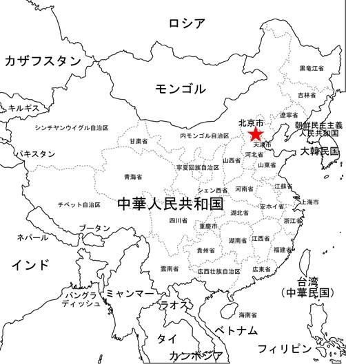 シンチャン ウイグル 自治区